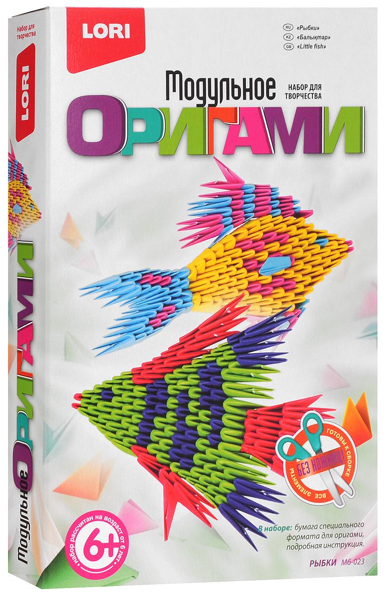 LoriМодульное оригами Рыбки Lori