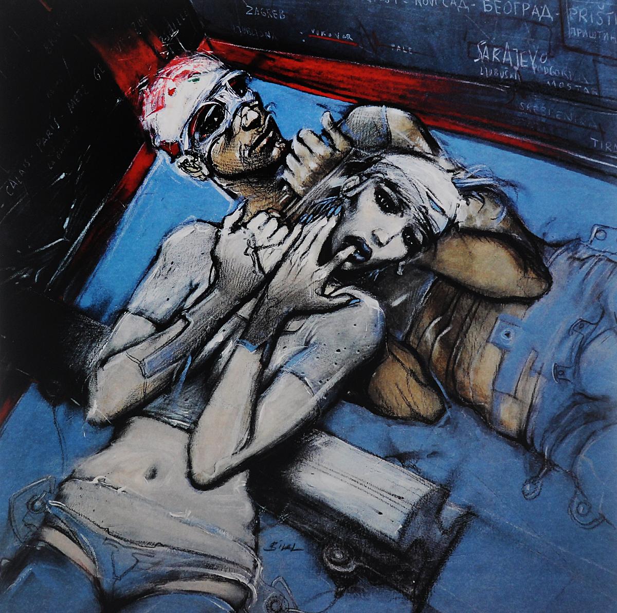все цены на Эрик Трюффаз,Murcof Erik Truffaz & Murcof. Being Human Being (2 LP) + CD онлайн