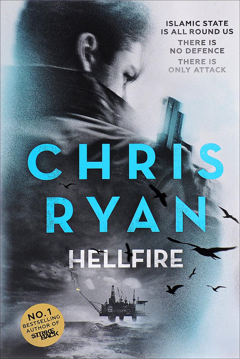 цена на Hellfire