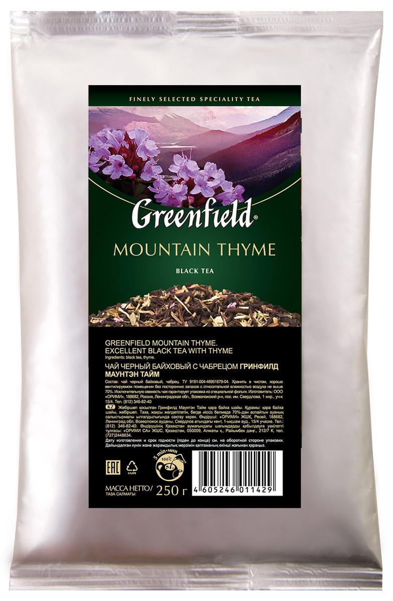 Greenfield Mountain Thyme черный листовой чай с чабрецом, 250 г aroma thyme bistro