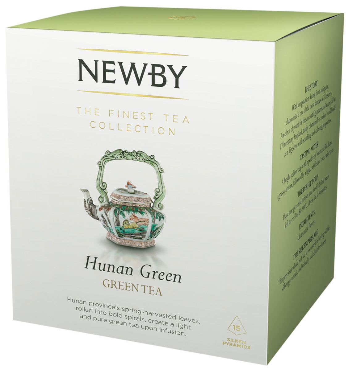 Newby Hunan Green зеленый чай в пирамидках, 15 шт hunan dan 123456