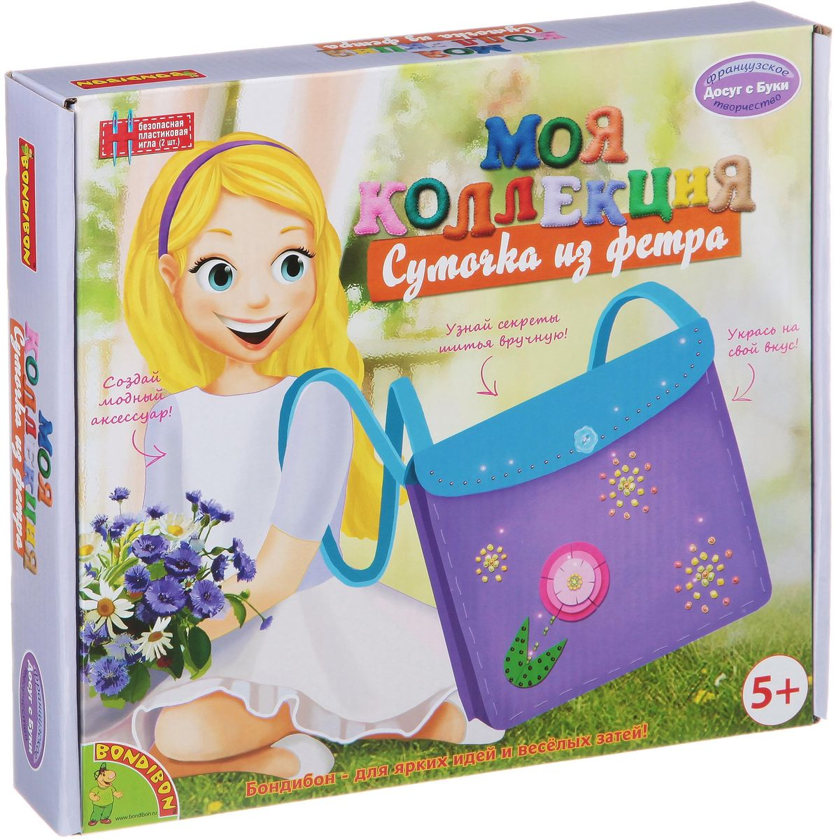Bondibon Набор для шитья из фетра Сумка-цветок набор для шитья bondibon игрушка из фетра пчела арт 0005