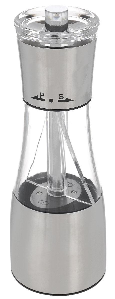 """Емкость для соли и перца """"Bohmann"""""""