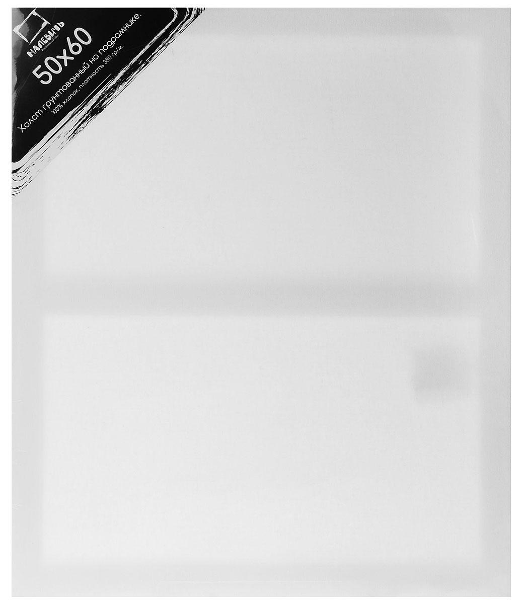 Малевичъ Холст на подрамнике 50 x 60 см 380 г/м2