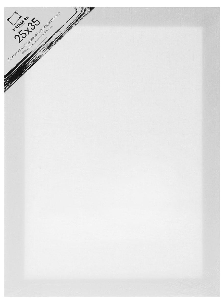 Малевичъ Холст на подрамнике 25 см x 35 см 280 г/м2