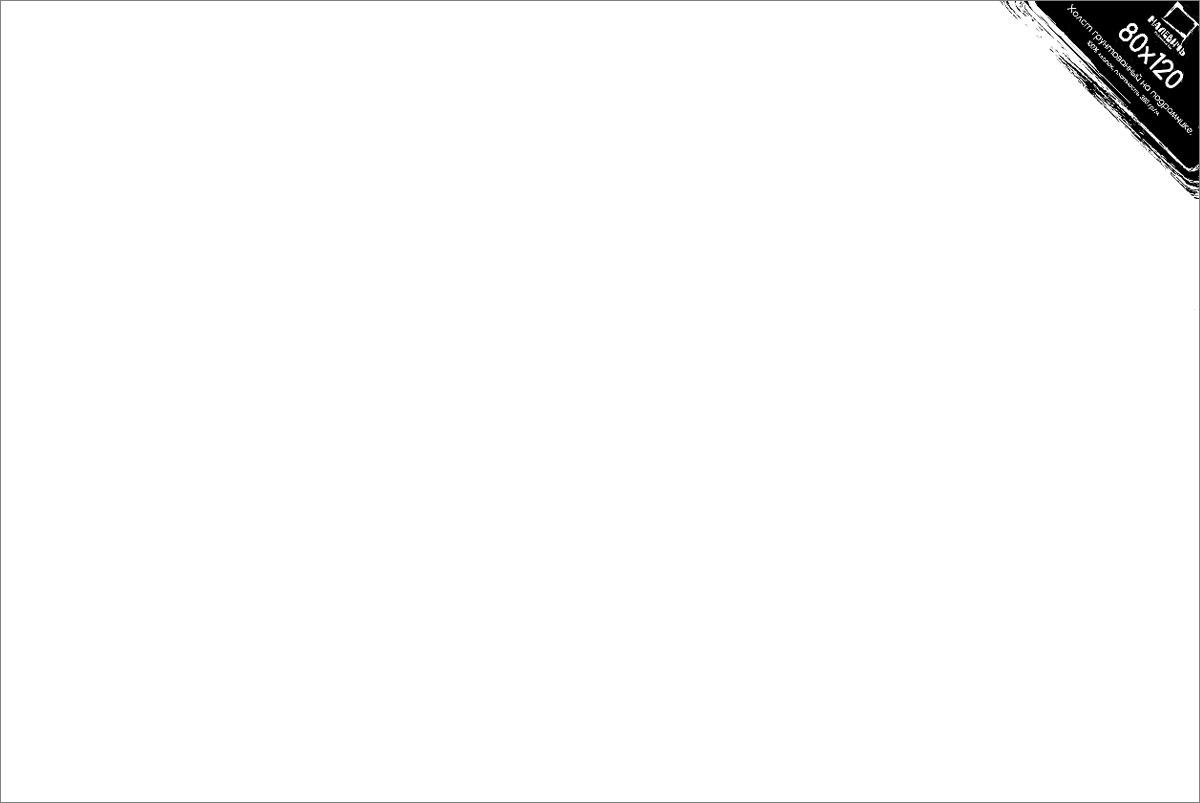 Малевичъ Холст на подрамнике 80 см x 120 см 380 г/м2