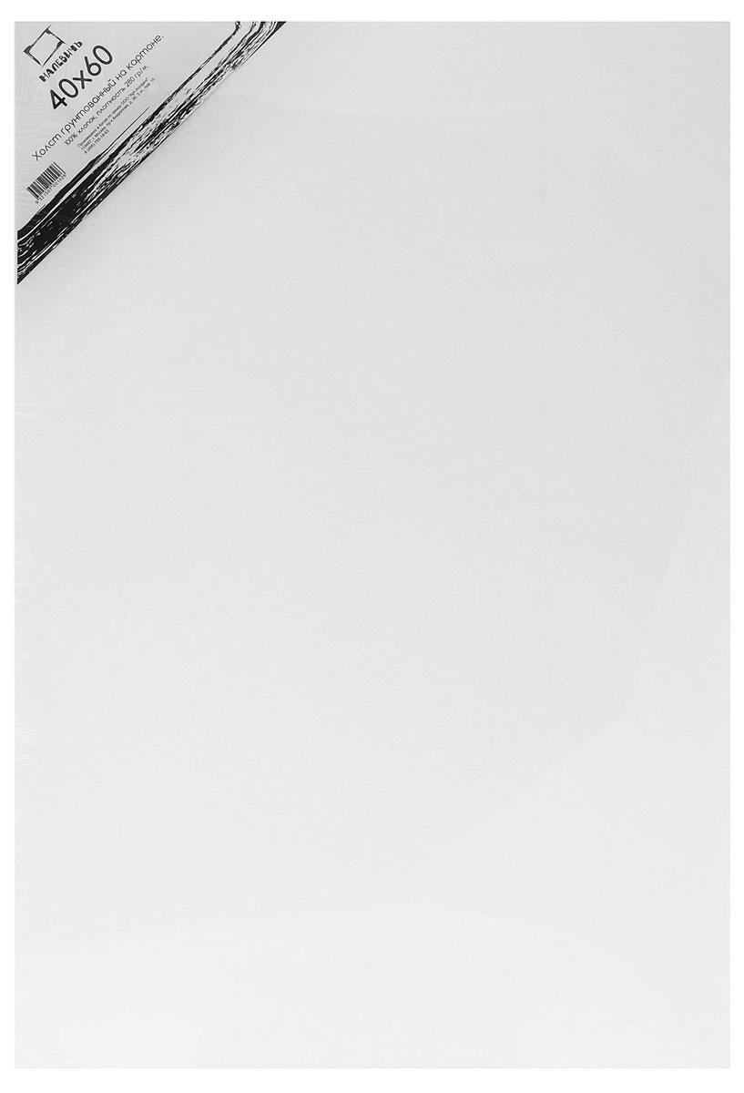 Малевичъ Холст на картоне 40 см x 60 см