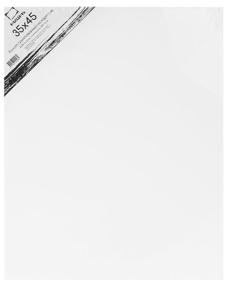 Малевичъ Холст на картоне 35 см x 45 см