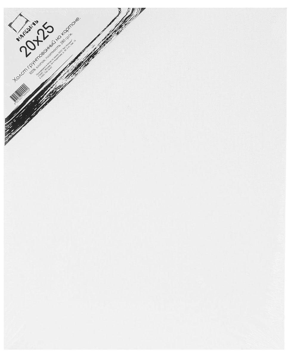 Малевичъ Холст на картоне 20 см x 25 см