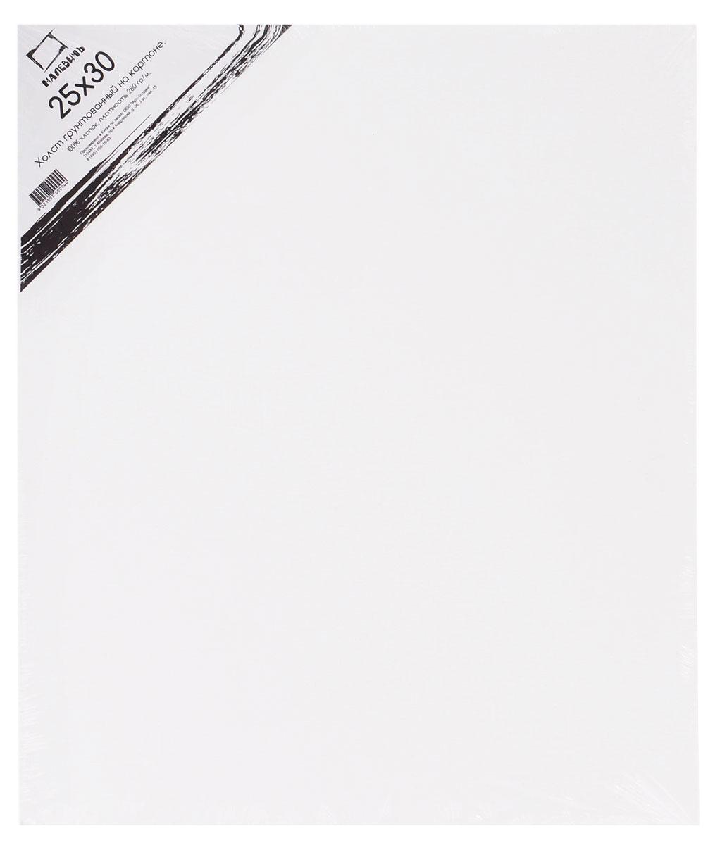 Малевичъ Холст на картоне 25 см x 30 см