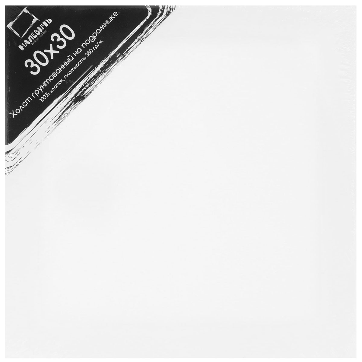 Малевичъ Холст на подрамнике 30 см x 30 см 380 г/м2