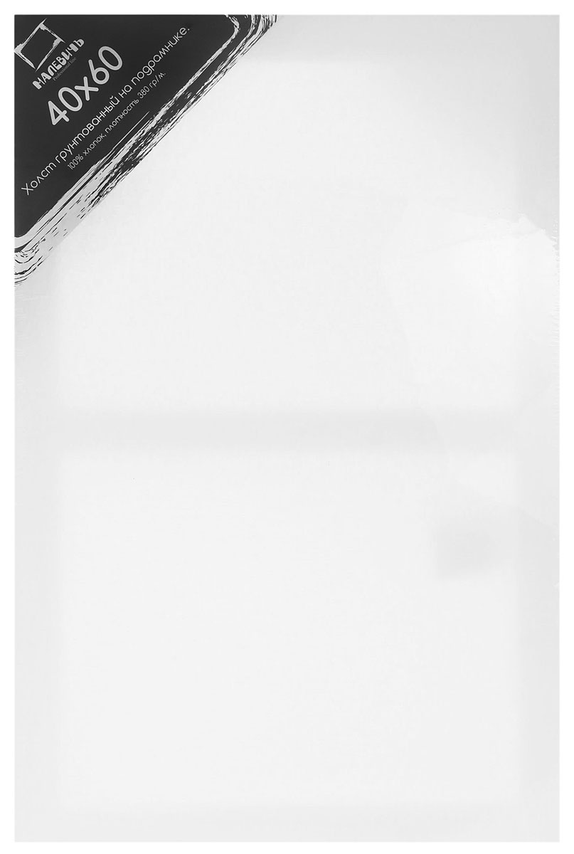 Малевичъ Холст на подрамнике 40 см x 60 см 380 г/м2