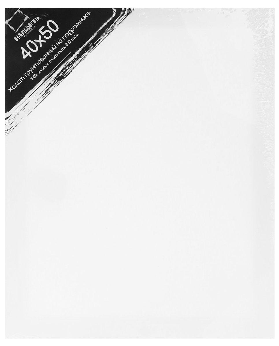Малевичъ Холст на подрамнике 40 x 50 см 380 г/м2