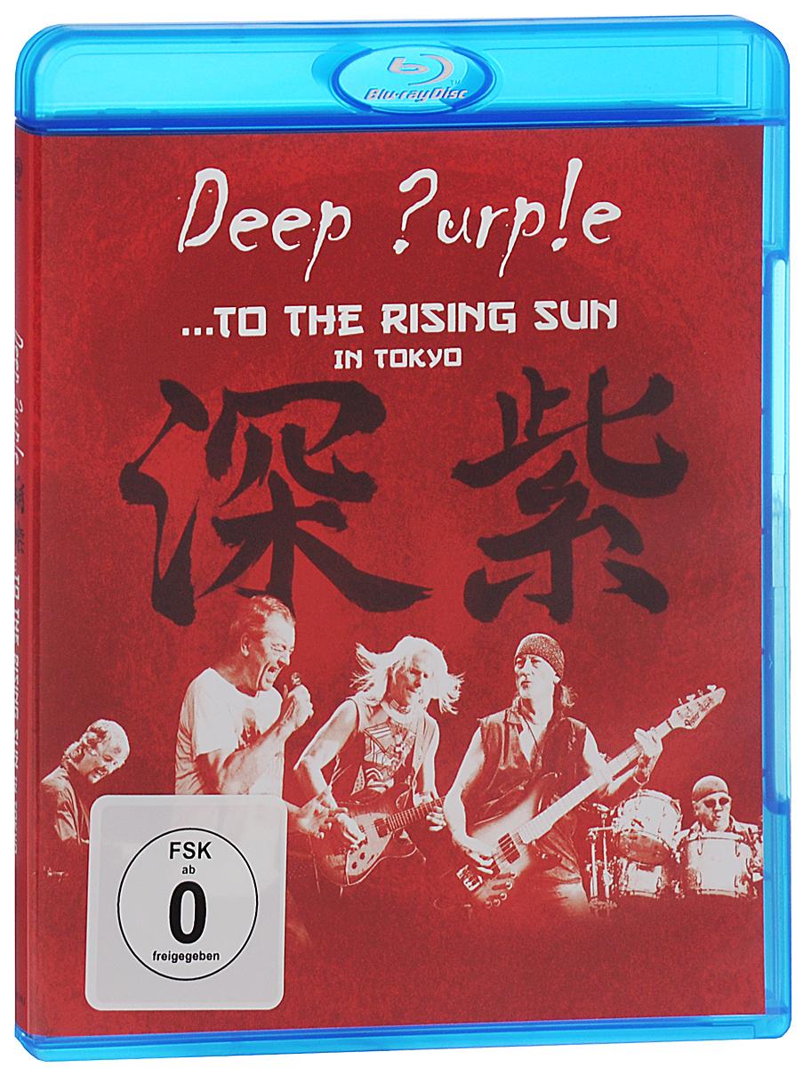 Deep Purple:... To The Rising Sun (In Tokyo) (Blu-ray)