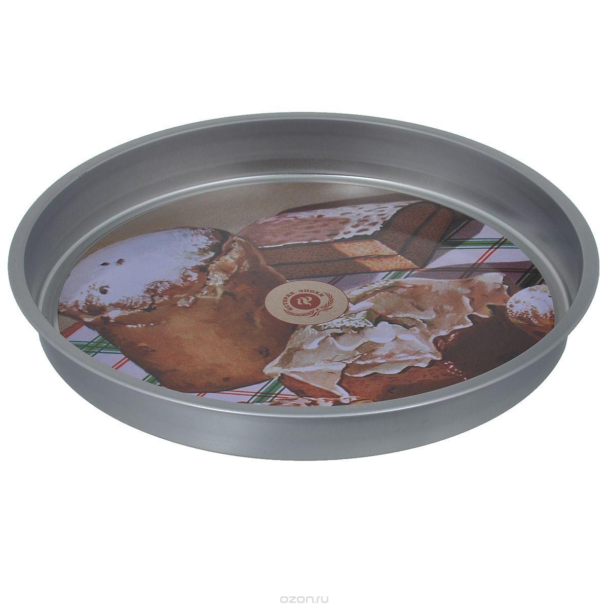 Поднос Феникс-Презент Кексы, диаметр 33 см поднос альтернатива витамины 49 33 2 5 см