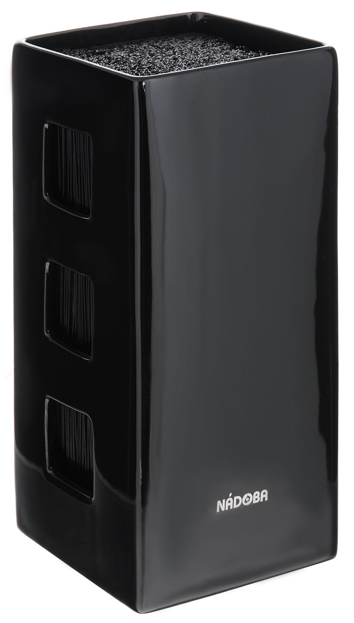 """Универсальный керамический блок для ножей Nadoba """"Esta"""", цвет: черный"""