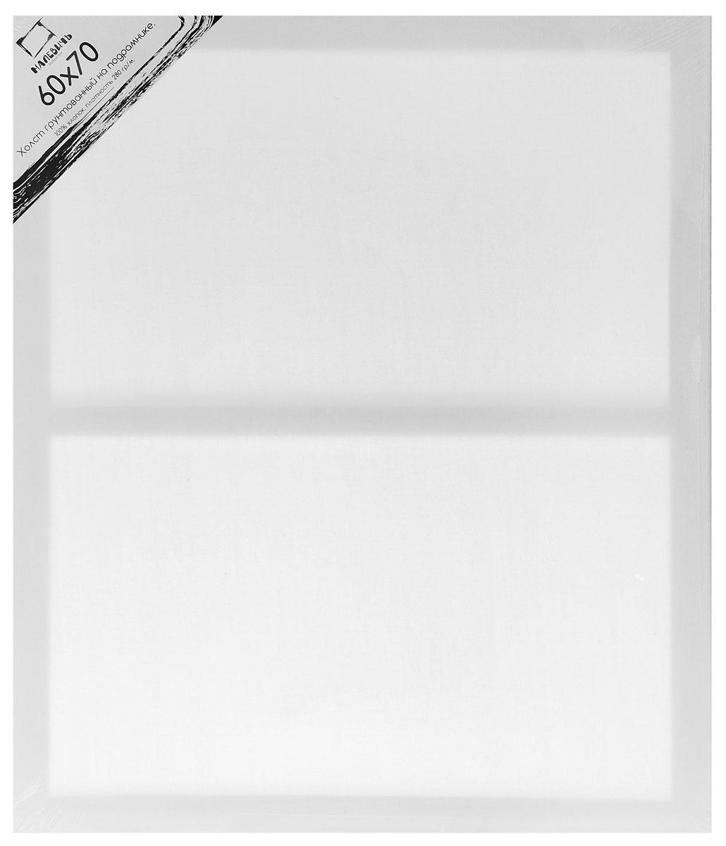 Малевичъ Холст на подрамнике 60 см x 70 см 280 г/м2