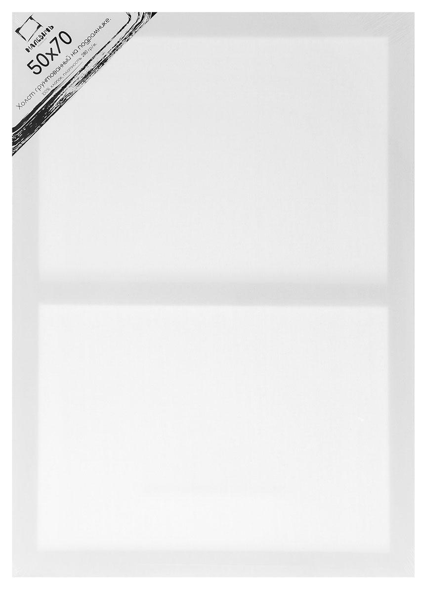 Малевичъ Холст на подрамнике 50 x 70 см 280 г/м2