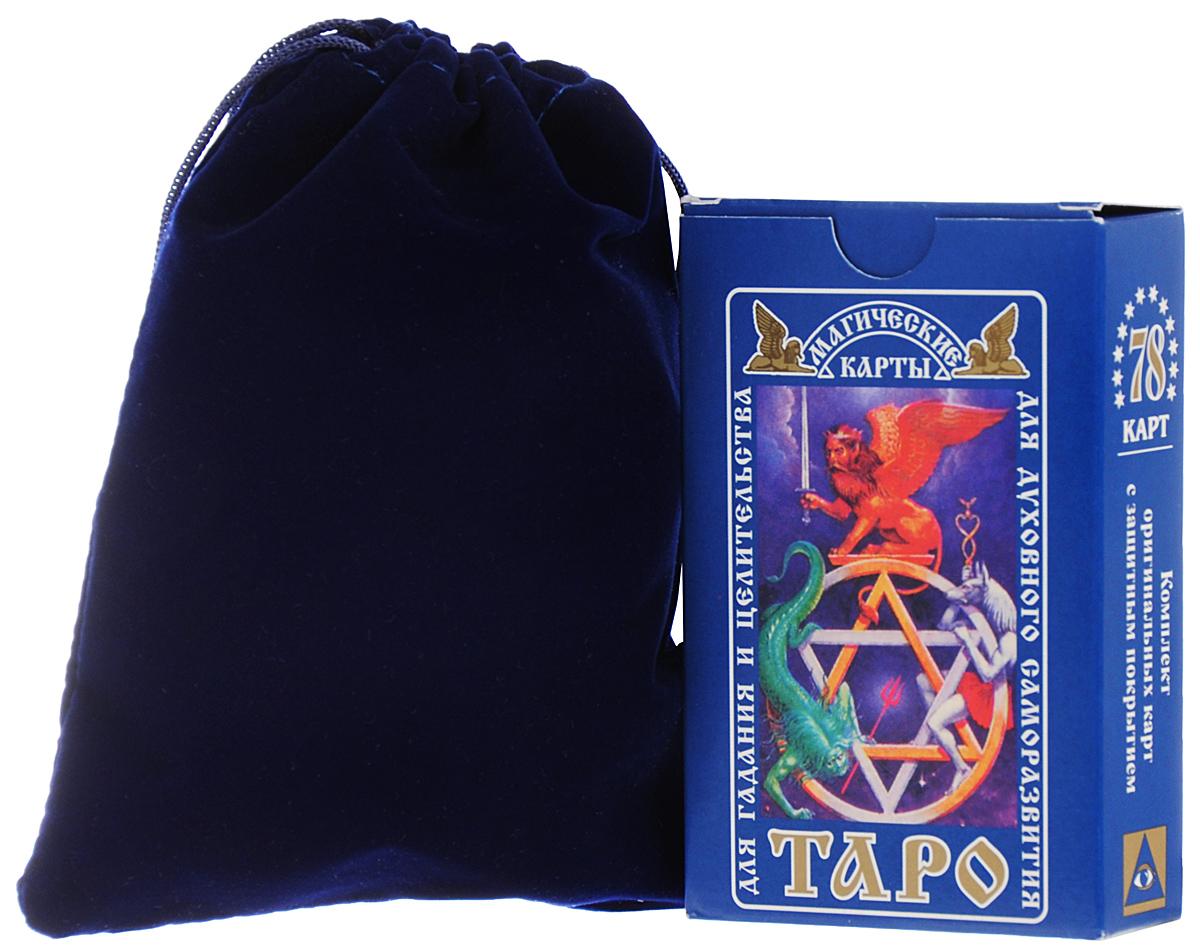 Магические карты Таро (набор из 78 карт)