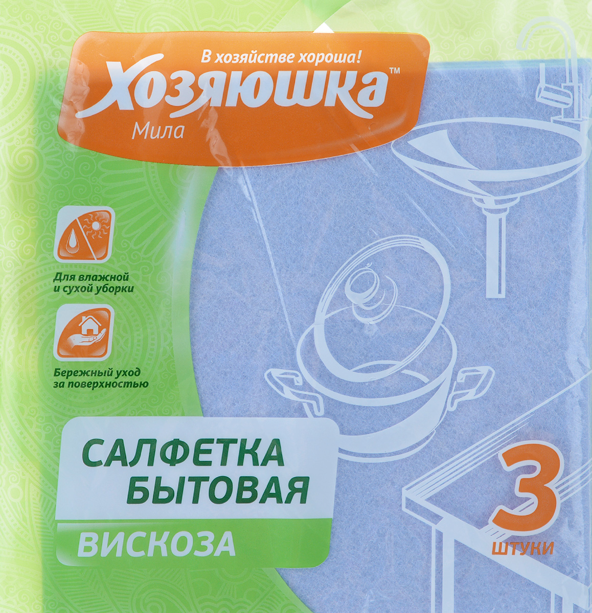 Салфетка бытовая Хозяюшка Мила, 35 см х 35 см, цвет в ассортименте, 3 шт. 04001 салфетка замшевая azard glassclean 34 х 34 см