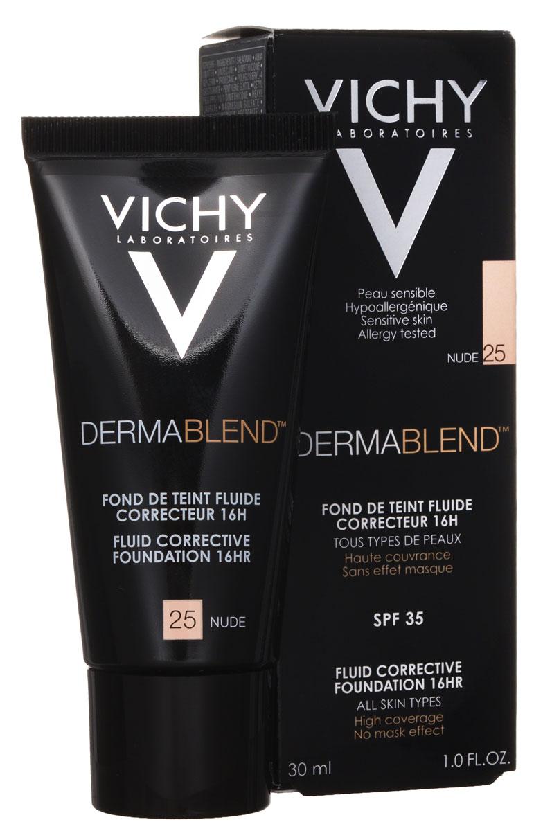 Vichy Крем тональный корректирующий Dermablend тон № 25, 30 мл корректирующий тональный флюид дермабленд телесный оттенок 25 тон 30 мл vichy dermablend