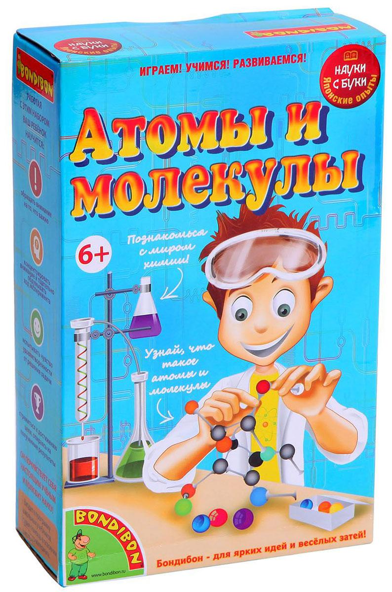 Bondibon Набор для опытов Атомы и молекулы удивительные атомы