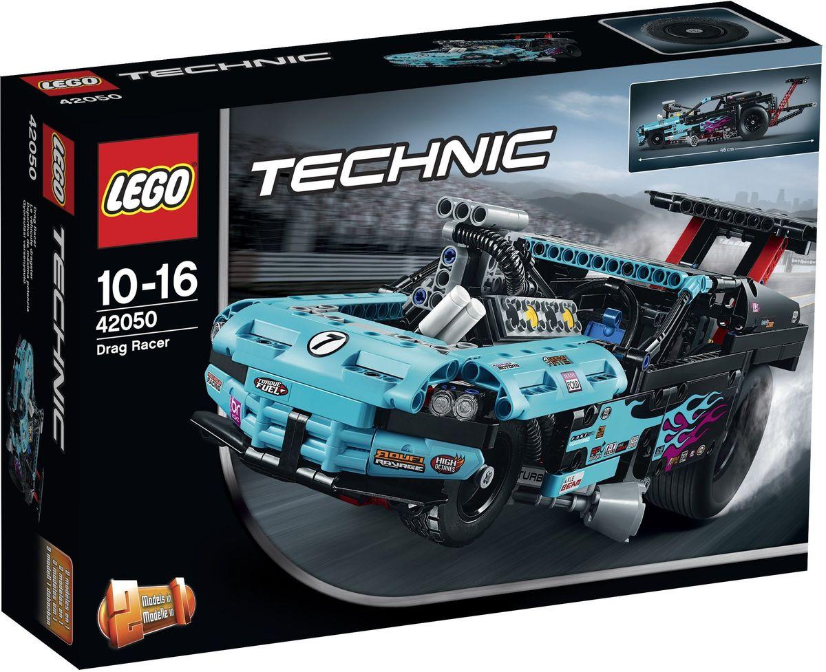 LEGO Technic Конструктор Драгстер 42050