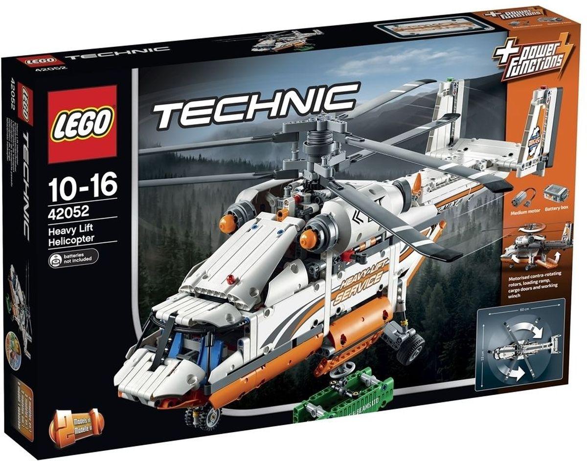 LEGO Technic Конструктор Грузовой вертолет 42052