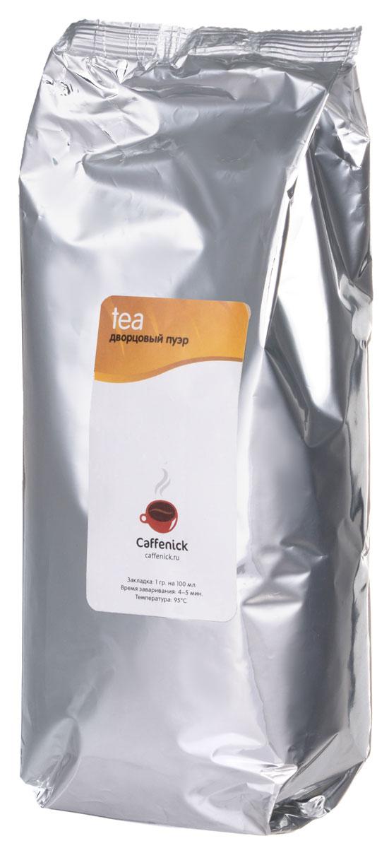 Caffenick Дворцовый Пуэр черный листовой чай, 500 г caffenick иван чай травяной листовой чай 500 г