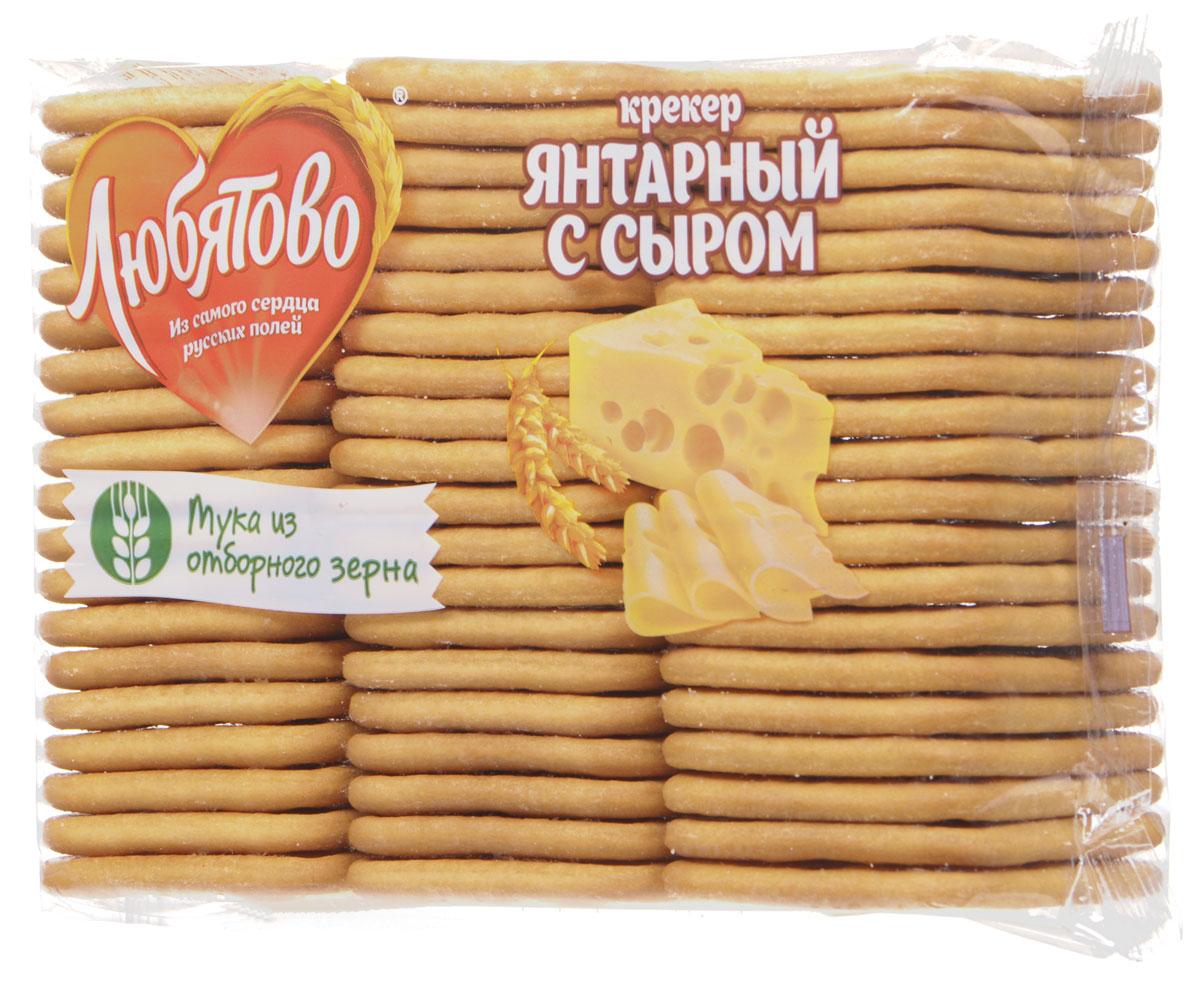 Любятово Крекер Янтарный с сыром, 500 г любятово печенье мария 500 г