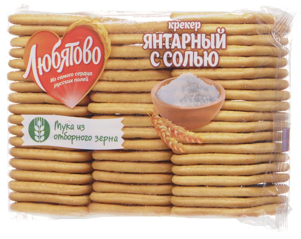 Любятово Крекер Янтарный с солью, 500 г любятово печенье мария 500 г