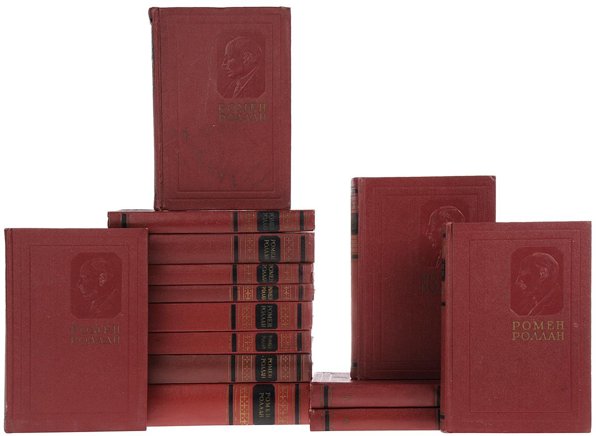 Ромен Роллан Ромен Роллан. Собрание сочинений в 14 томах (комплект) ромен роллан на защиту нового мира