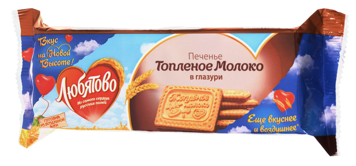 Любятово Топленое молоко в глазури печенье, 175 г любятово печенье мария 500 г