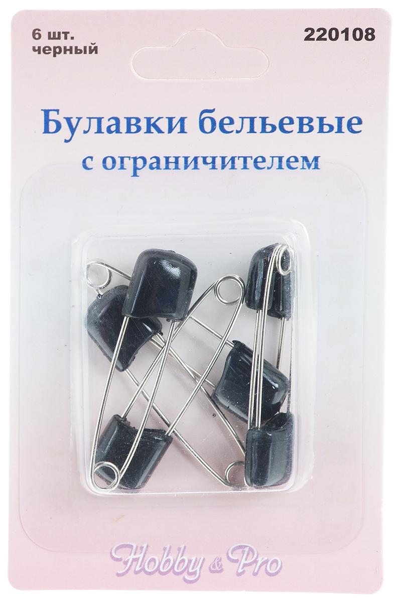 Булавки бельевые Hobby&Pro, цвет: черный, стальной, длина 4 см, 6 шт булавки бельевые hobby