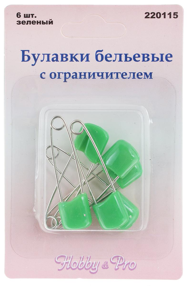 Булавки бельевые Hobby&Pro, цвет: зеленый, стальной, длина 4 см, 6 шт булавки бельевые hobby