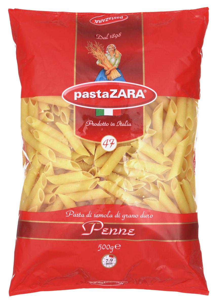 Pasta Zara Перо гладкое макароны, 500 г pasta zara звездочки макароны 500 г