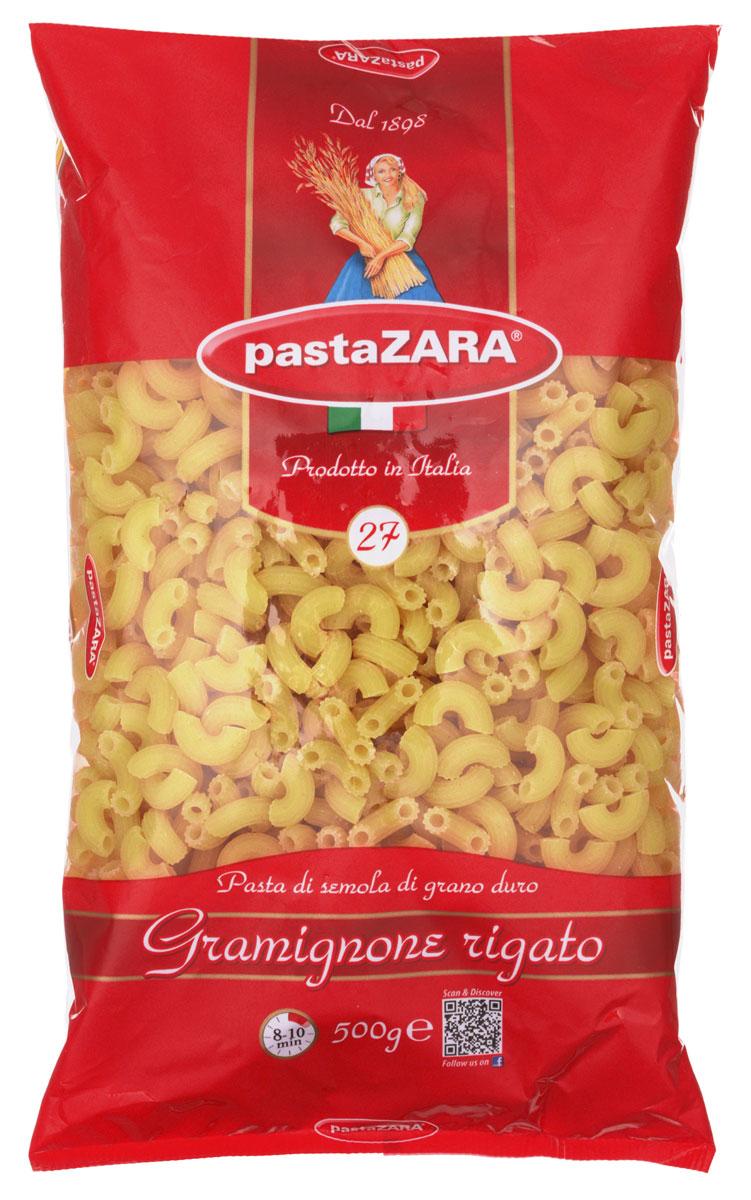 Pasta Zara Рожок рифленый маленький макароны, 500 г макаронные изделия pasta zara пастра зара 500 гр клубки яичные
