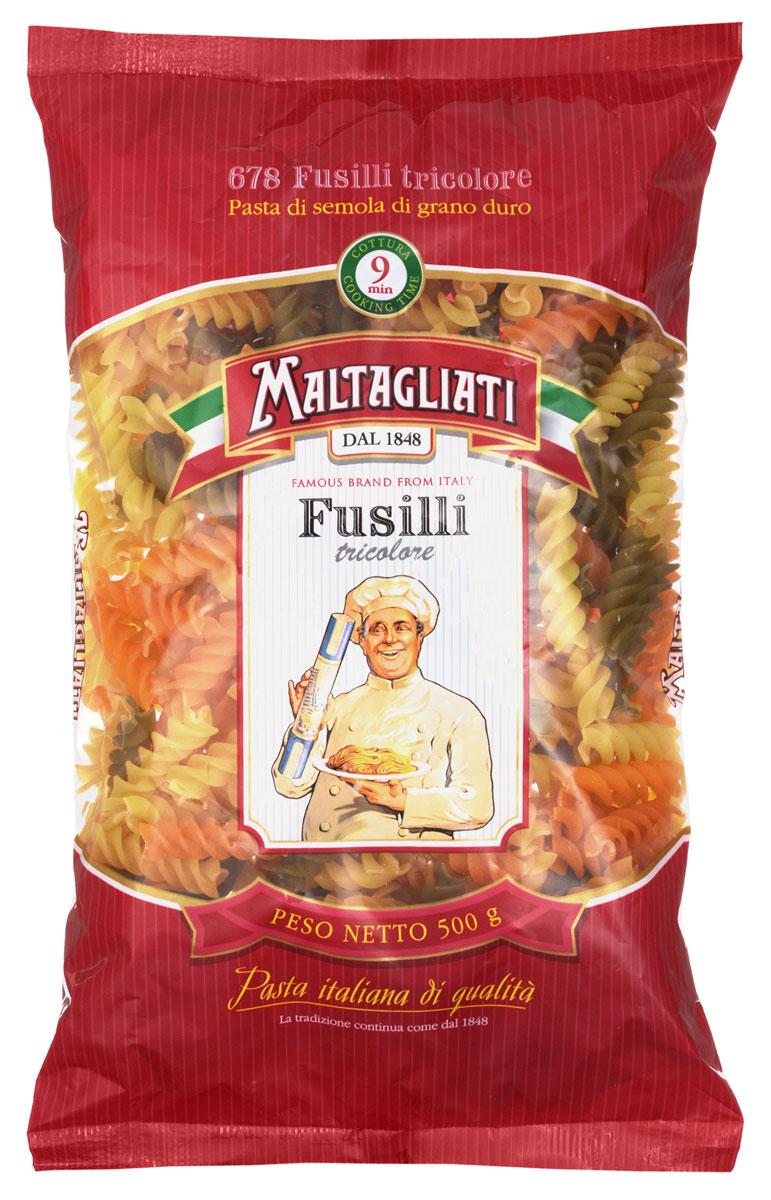 Maltagliati Fusilli Спираль триколор макароны, 500 г