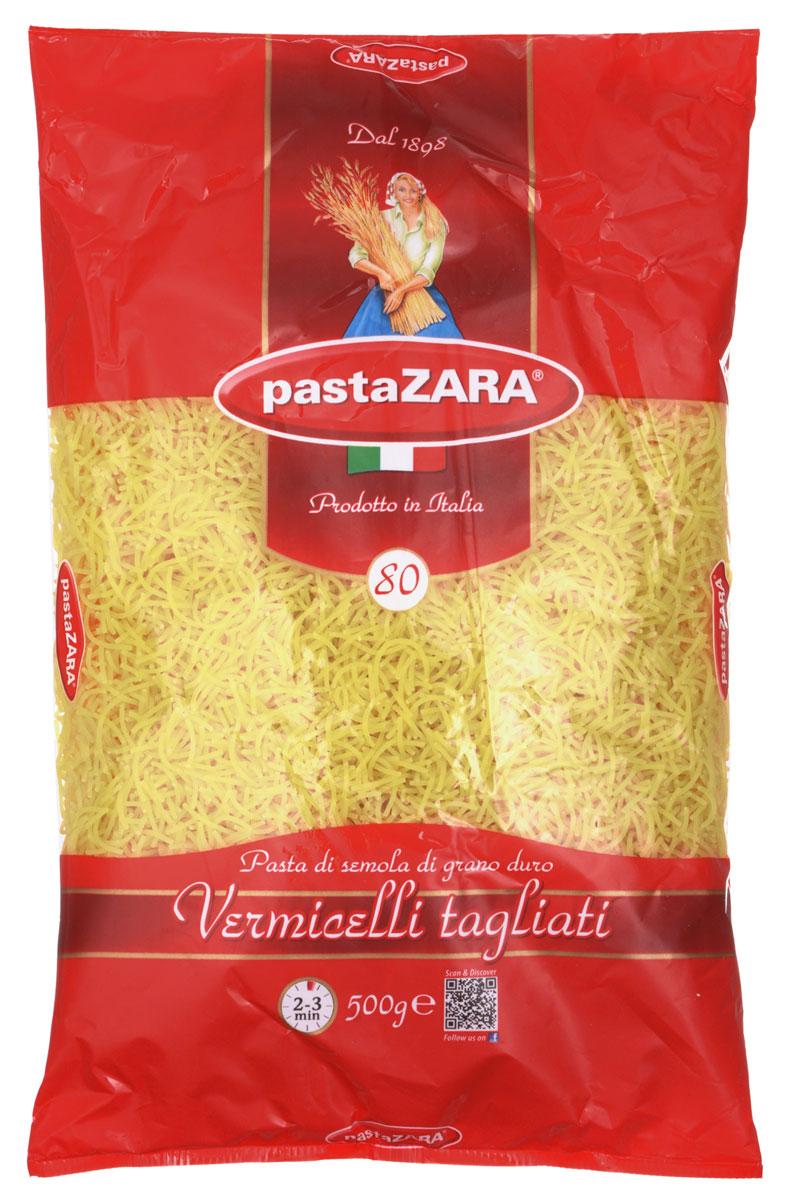 Pasta Zara Вермишель макароны, 500 г макаронные изделия pasta zara пастра зара 500 гр клубки яичные