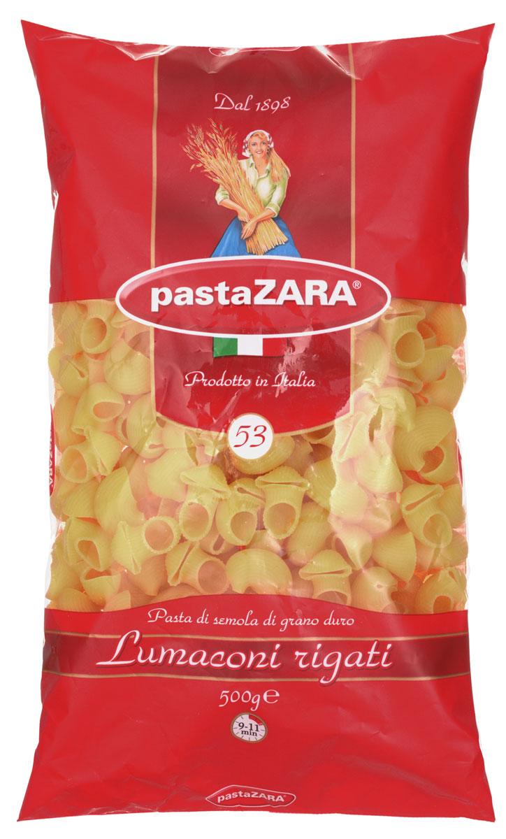 Pasta Zara Улитки макароны, 500 г pasta zara звездочки макароны 500 г
