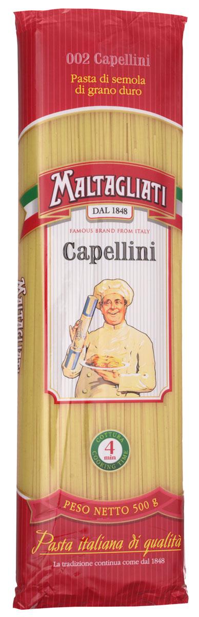 Maltagliati Capellini Спагетти макароны, 500 г