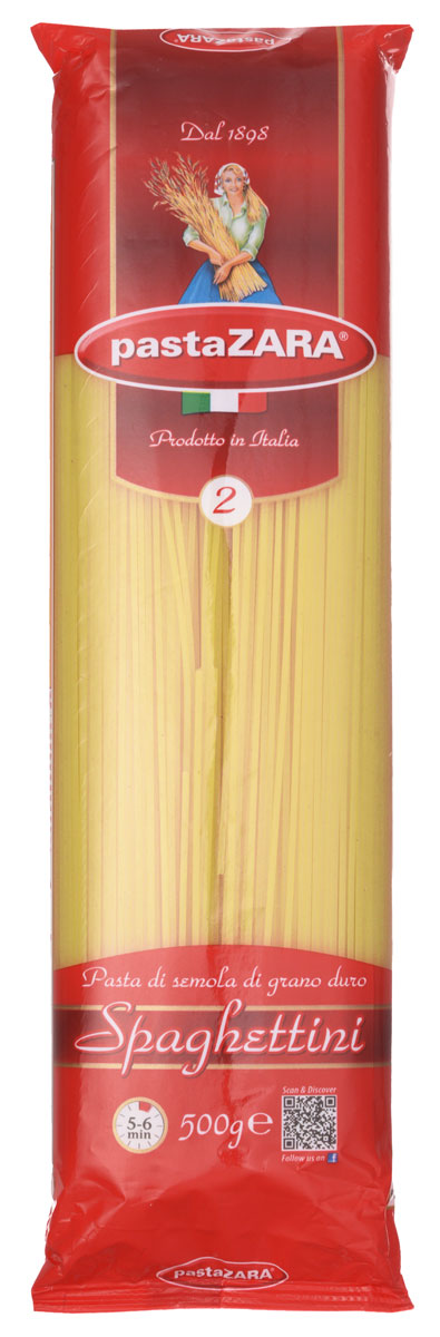 Pasta Zara Спагетти спагеттини макароны, 500 г pasta zara звездочки макароны 500 г