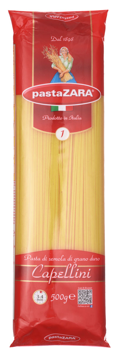 Pasta Zara Спагетти капеллини макароны, 500 г