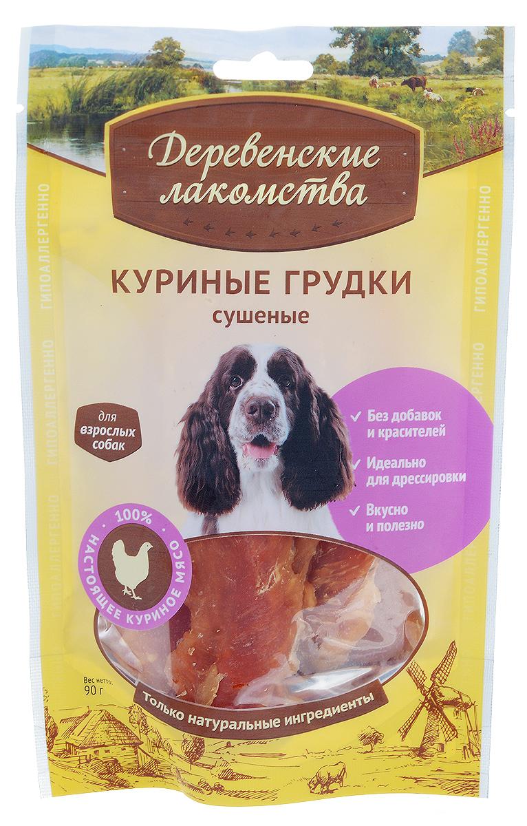 """Лакомство для взрослых собак """"Деревенские лакомства"""", куриные грудки сушеные, 90 г"""