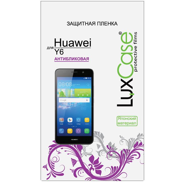 LuxCase защитная пленка для Huawei Ascend Y6, антибликовая все цены