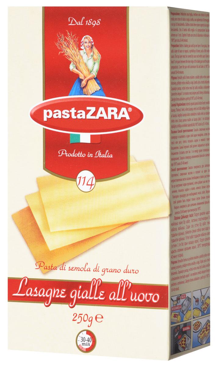 Pasta Zara Лазанья яичная макароны, 250 г макаронные изделия pasta zara пастра зара 500 гр клубки яичные