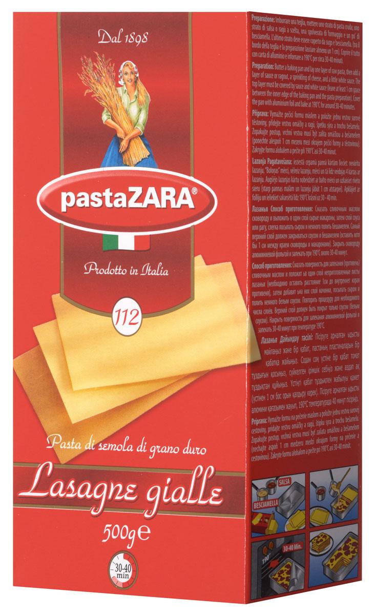 Pasta Zara Лазанья макароны, 500 г макаронные изделия pasta zara пастра зара 500 гр клубки яичные