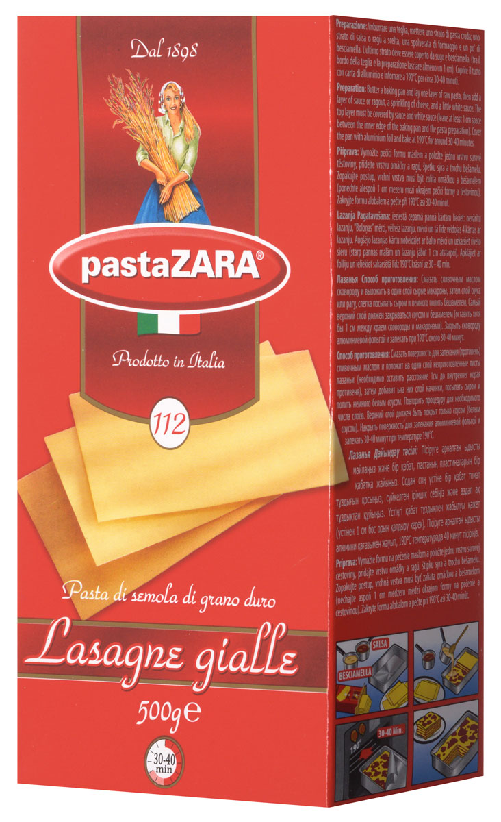 Pasta Zara Лазанья макароны, 500 г pasta zara звездочки макароны 500 г