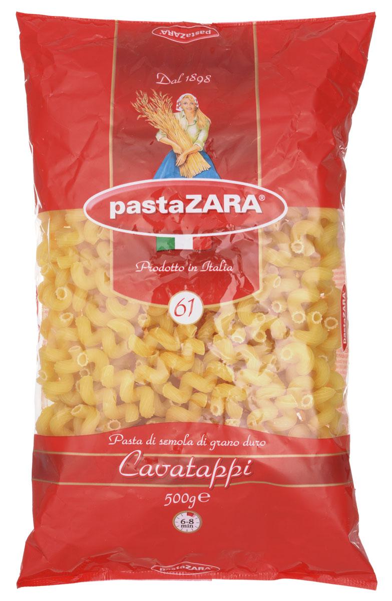 Pasta Zara Рожок витой макароны, 500 г