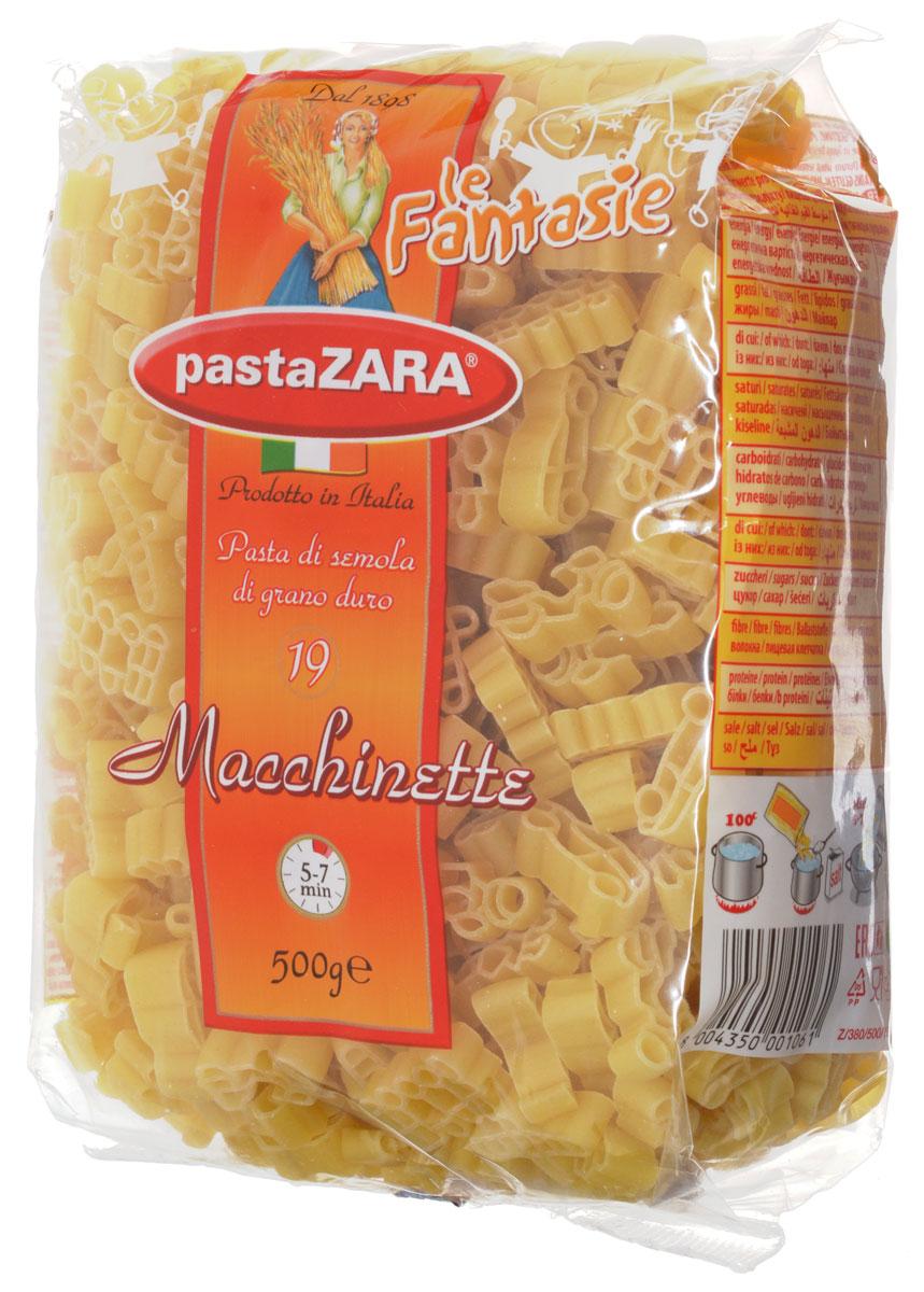 Pasta Zara Фантазия Машинки макароны, 500 г макаронные изделия pasta zara пастра зара 500 гр клубки яичные